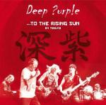 To the rising sun (in Tokyo) 2 CD + DVD