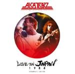 Live In Japan 1984 BLU-RAY + 2CD
